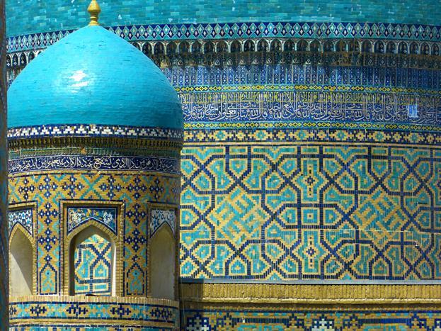 circuit Ouzbékistan découverte Transoxiane