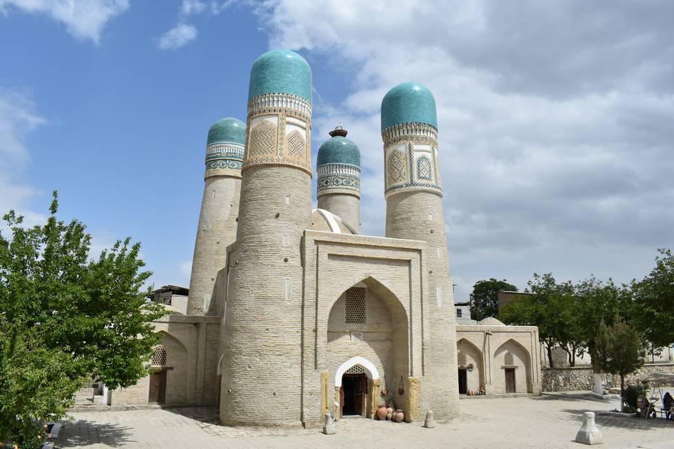 Le Tchor Minor, ou médersa de Khalif Niazkhoul à Boukhara en Ouzbékistan